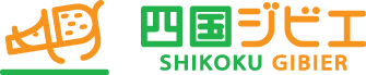 四国ジビエ株式会社